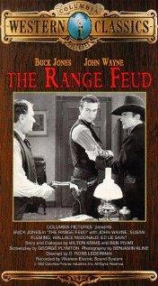 Range Feud