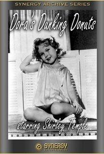 Dora's Dunking Doughnuts