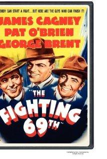 Fighting 69th